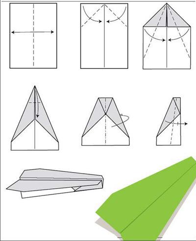 第1课 纸飞机 - 折纸入门——简单折纸教学 - 好知网