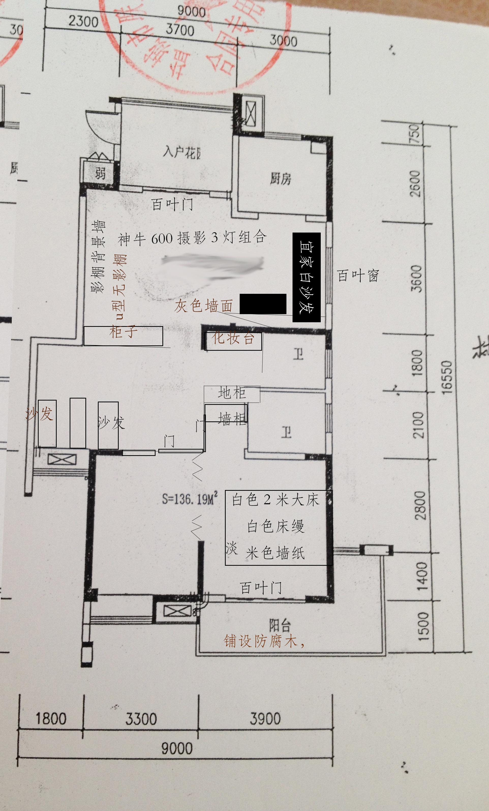 房屋套间平面设计图
