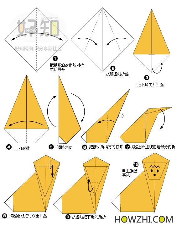 l9十二生肖之 猴 折纸