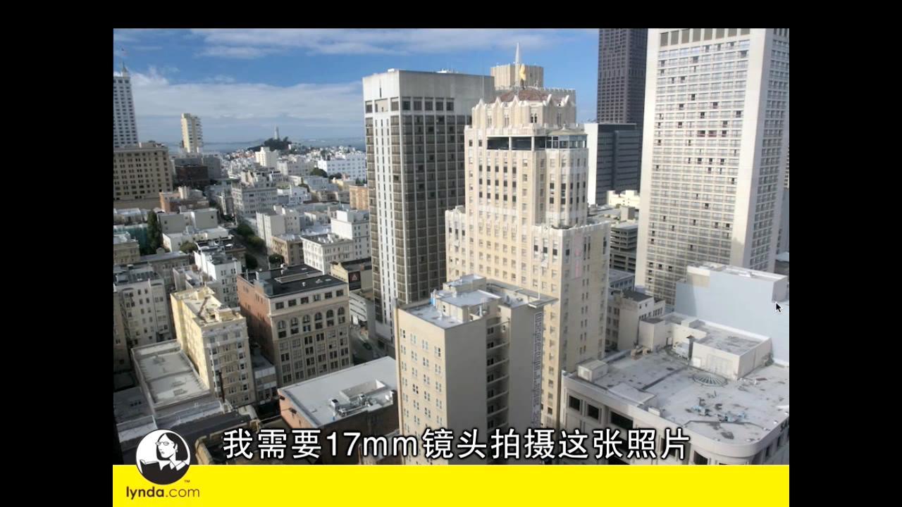 l2lynda数码相机基础教程开篇02青岛老城摄影培训oldcitytraining